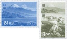 Ref. 578791 * HINGED *  - JAPAN . 1951. TOURISM. TURISMO - 1926-89 Imperatore Hirohito (Periodo Showa)