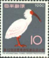 Ref. 217481 * HINGED *  - JAPAN . 1960. 12th INTERNATIONAL CONGRESS FOR THE PROTECTION OF BIRDS. 12 CONGRESO INTERNACION - 1926-89 Imperatore Hirohito (Periodo Showa)