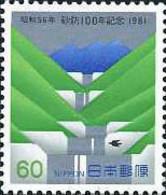Ref. 155170 * NEW *  - JAPAN . 1981. CENTENARY OF LAND EROSION CONTROL ORGANISM FOUNDATION. CENTENARIO DE LA FUNDACION D - 1926-89 Imperatore Hirohito (Periodo Showa)