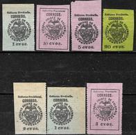 182 - COLOMBIE  - 1900 - CUCUTA - FORGERIES, FALSES, FAKES, FAUX, FALSOS, FALSCHEN - Briefmarken