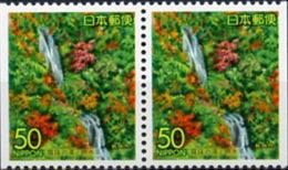 Ref. 156195 * NEW *  - JAPAN . 1995. REGIONAL STAMP. SELLO REGIONAL - 1989-... Imperatore Akihito (Periodo Heisei)