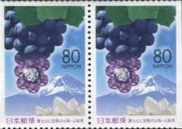 Ref. 335372 * NEW *  - JAPAN . 2001. GRAPES AND MOUNT FUJI. UVAS Y MONTE FUJI - 1989-... Imperatore Akihito (Periodo Heisei)