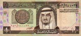 SAUDI ARABIA 1 RYAL 1984 P-21c CIRC - Arabie Saoudite