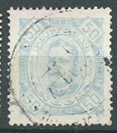 Angola   -    Yvert N° 30 B Oblitéré  ( Dent 13 1/2 ) -  Ay 15917 - Angola