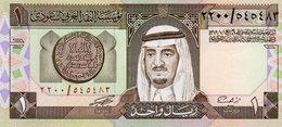 SAUDI ARABIA 1 RYAL 1984 P-21d  UNC - Arabie Saoudite