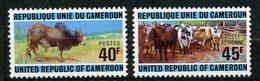 Cameroun, Yvert 567**+PA225**, Scott 588**+air Mail, MNH - Camerun (1960-...)
