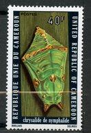 Cameroun, Yvert 583**, Scott 608**, MNH - Kameroen (1960-...)