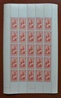 Feuille De 25 Timbres FRANCE 1943 N°590 ** (PERSONNAGES CÉLÈBRES DU XVIÈME SIÈCLE. BAYARD. 2F40 + 4F ROUGE) - Full Sheets