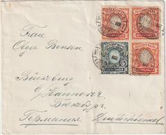 RSFSR 1923: 79 Und 81 Ohne Kreideaufdruck Auf Inflabrief; Attest - 1917-1923 Republic & Soviet Republic