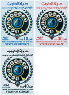 Ref. 55431 * NEW *  - KUWAIT . 1974. WORLD TELECOMMUNICATIONS DAY. DIA MUNDIAL DE LAS TELECOMUNICACIONES - Kuwait