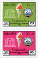Ref. 144507 * NEW *  - KUWAIT . 1976. 50th ANNIVERSARY OF UNESCO. 50 ANIVERSARIO DE LA UNESCO - Kuwait