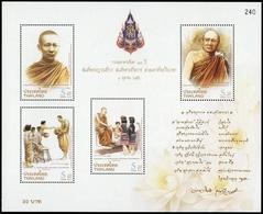 2013, Thailand, Block 317 A, ** - Thaïlande