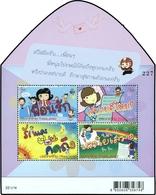 2013, Thailand, Block 318, ** - Thaïlande