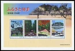 2001, Japan, Block 187, ** - Japon