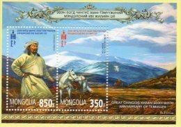 2012 MONGOLIA - Chinggis Khan, Horses - Horses