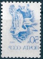 B6491 Russia USSR Definitive Fauna Animal Bird ERROR (1 Stamp) - Marine Web-footed Birds