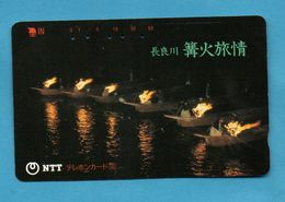 JAPAN  Magnetic Card NTT - BOATS - Boats