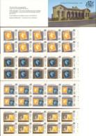 Ref. 137379 * NEW *  - MAURITIUS . 1997. 150th ANNIVERSARY OF THE FIRST SEAL OF MAURITIUS. 150 ANIVERSARIO DEL PRIMER SE - Mauritius (1968-...)