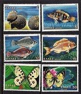 1981 Butterflies And Fishes MNH Set (266) - Griekenland