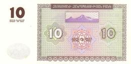 Armenia P.33   10 Dram 1993 Unc - Armenien