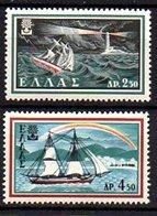 1960 Ships MNH (274) - Griekenland