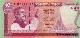BANGLADESH 40 TAKA 2011 P-60 UNC-Commemorative Issue - Bangladesh