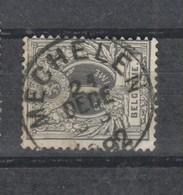 COB 43 Oblitération Centrale MECHELEN - 1869-1888 Lion Couché (Liegender Löwe)