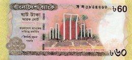 BANGLADESH 60 TAKA 2012 P-61 UNC-Commemorative Issue - Bangladesh