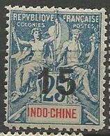INDOCHINE N° 23 FAUX DE FOURNIER NEUF*  TRACE DE CHARNIERE  / MH - Indochine (1889-1945)
