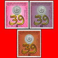 LIBYA - 1984 Arab League 39th Anniversary (MNH) - Libyen