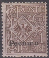 Uffici Postali Italiani In Cina - Pechino 1917 SaN°8 MNH/** Vedere Scansione - 11. Foreign Offices