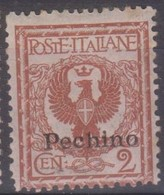 Uffici Postali Italiani In Cina - Pechino 1917 SaN°9 MNH/** Vedere Scansione - 11. Foreign Offices
