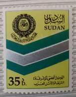SUDAN -  Police Forces - MNH - [1997] - Soudan (1954-...)