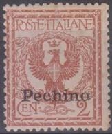 Uffici Postali Italiani In Cina - Pechino 1917 SaN°9 MNH/** Vedere Scansione - Bureaux Etrangers