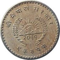 NEPAL 1954 Rupee COIN King TRIBHUVAN SHAH 1954 KM# 743 XF/AU - Népal
