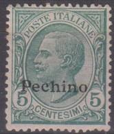Uffici Postali Italiani In Cina - Pechino 1917 SaN°10 MNH/** Vedere Scansione - Bureaux Etrangers