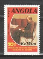 Angola 1987 Mi 764 MNH WLADIMIR LENIN - Lenin
