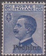 Uffici Postali Italiani In Cina - Pechino 1917 SaN°13 MNH/** Vedere Scansione - Bureaux Etrangers