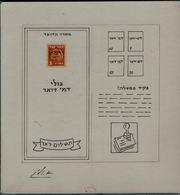 ISRAEL 1948 POSTAG DUE I PRINTED OF DUKET VERY RARE!! - Impuestos