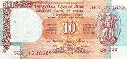 India 10 Rupees, P-88a (1992) - UNC - Indien