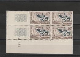 France Coin Daté Du N° 963 Canoé  ** 1953 - 1950-1959