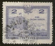 PERÚ-Yv. 228-N-12592 - Peru