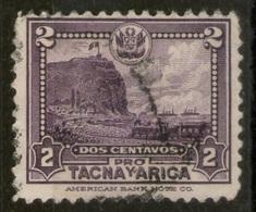 PERÚ-Yv. 232-N-12594 - Peru