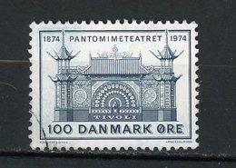 DANEMARK : DIVERS N° Yvert 573 Obli. - Danimarca