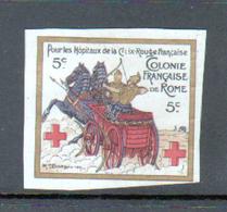 Erinophilie, Vignette Pour Les Hopitaux De La Croix Rouge Francaise, Colonie Francaise De Rome - Commemorative Labels