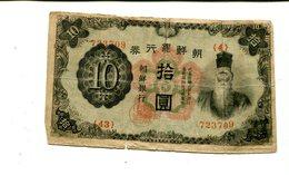KOREA 10 WON VG+ 1932 1,25 - Korea, South