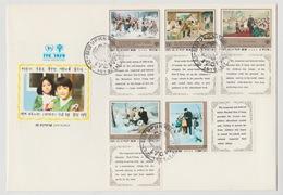 FDC IYC-1979 Noord Korea-north Korea DPR Korea - Korea (Noord)