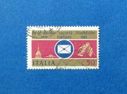 1969 ITALIA FEDERAZIONE SOCIETA FILATELICHE FRANCOBOLLO USATO ITALY STAMP USED - 6. 1946-.. Repubblica