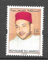 Série Courante SM Mohamed VI : N°1637A Chez YT. (Voir Commentaires) - Maroc (1956-...)