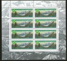 Sowjetunion/Russia 1987 Mi.5686 KB Bergsteigerlager / Sc.5533 A  M/S Alpinist Camps II **/MNH - 1923-1991 UdSSR